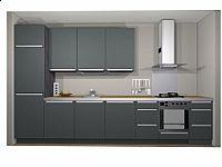keuken grijs